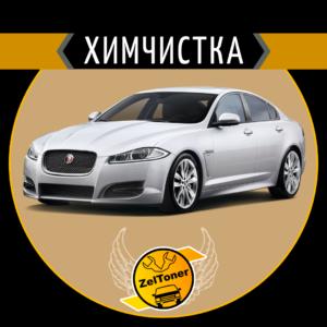 Химчистка автомобиля в Зеленограде